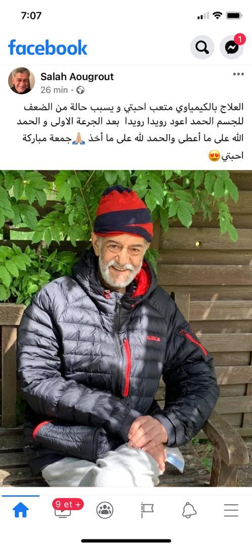 كشف حقيقة وفاة صالح اوقروت وسبب الوفاة 3
